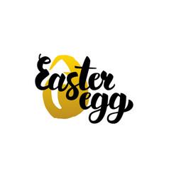 easter egg handwritten lettering vector image vector image