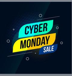 modern cyber monday sale stylish banner design vector image