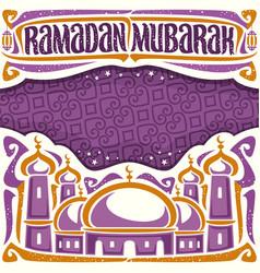 Poster for muslim wish ramadan mubarak vector
