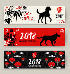 Chinese new year of the dog 2018 banner card set vector
