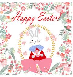 cute rabbit girl in flower framehappy easter vector image