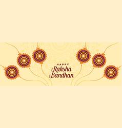 Indian raksha bandhan holiday banner design vector