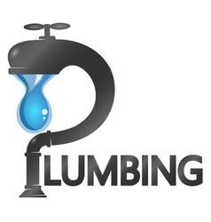 plumbing design for repair vector image