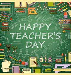 happy teachers day card school items vector image