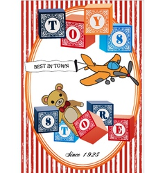 Vintage toys poster vector image