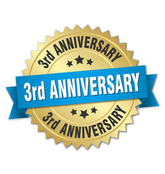 3rd anniversary round isolated gold badge vector image