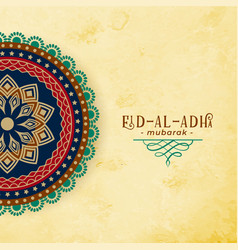 Arabic pattern style eid al adha background vector
