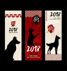 chinese new year of the dog 2018 banner card set vector image