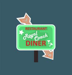 royal coach restaurant dinner retro street vector image vector image