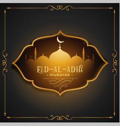 beautiful eid al adha premium greeting design vector image