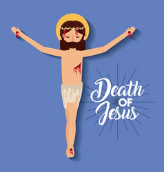 Death crucifixion of jesus christ vector