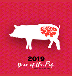 happy chinese new year greetings card in paper cut vector image