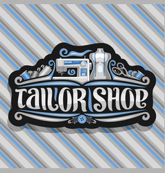 logo for tailor shop vector image