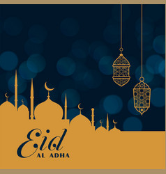 Islamic religion festival eid al adha vector