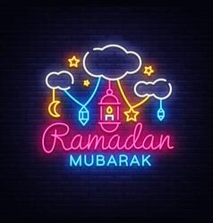Ramadan mubarak greeting card vector