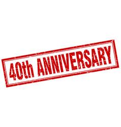 40th anniversary square stamp vector
