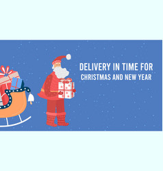 christmas presents delivery santa claus carrying vector image