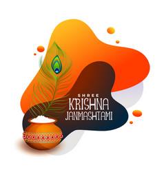 Happy krishna janmashtami festival background vector
