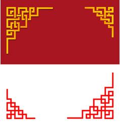 Set chinese line corner element in art vector