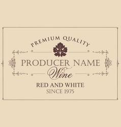 wine label with vine leaf vector image