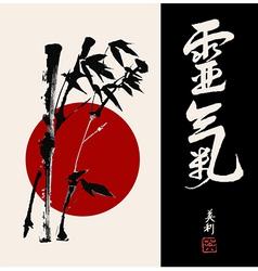 Zen circle bamboo vector