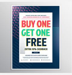 Discount voucher template design for promotion vector
