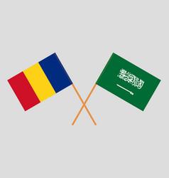 The romanian and saudi flags vector
