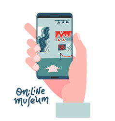 Contemporary art gallery or museum exhibit online vector