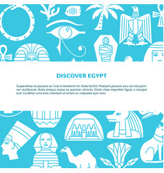 flat style background with egypt symbols and text vector image