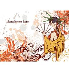 japanese grunge floral background vector image