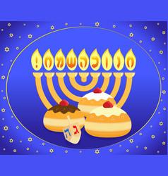 jewish holiday of hanukkah vector image