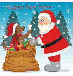santa and dog vector image