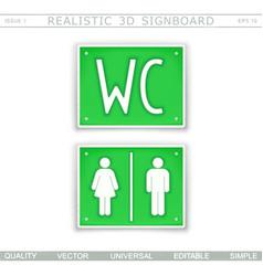 Toilet wc information signboard vector