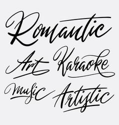 romantic and karaoke hand written typography vector image