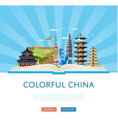 colorful china poster with famous buildings vector image