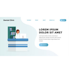 hospital website concept vector image