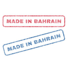 Made in bahrain textile stamps vector
