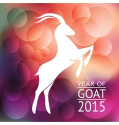 goat banner vector image vector image