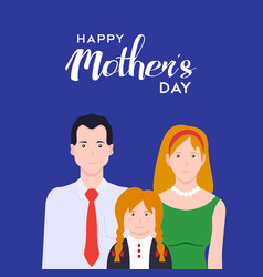 happy mothers day family love card vector image