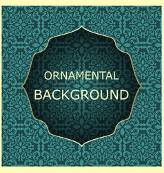 ornamental vintage background vector image