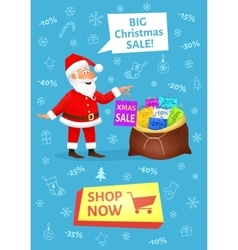 Xmas banner with button shop now vector image