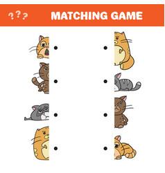 cartoon educational game of vector image
