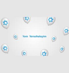yom yerushalayim vector image