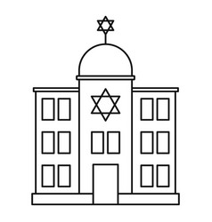 Jewish synagogue icon outline style vector
