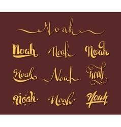 Personal name Noah vector