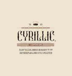 Cyrillic decorative serif font vector
