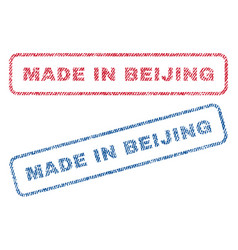 Made in beijing textile stamps vector