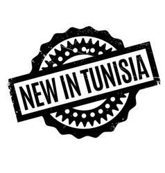 New in tunisia rubber stamp vector