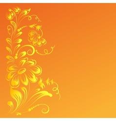 Sunflower flower vector image