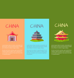 china collection of buildings on three pictures vector image vector image